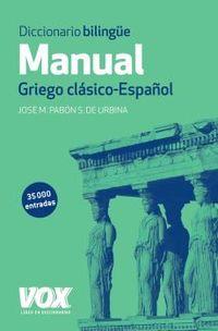 DICCIONARIO MANUAL GRIEGO CLASICO / ESPAÑOL