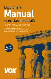 DICCIONARI MANUAL GREC CLASSIC-CATALA