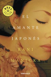 El amante japones - Rani Manicka