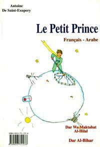 PETIT PRINCE, LE (FRANCES / ARABE)