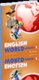ESO 4 - ENGLISH WORLD WB (SPA)